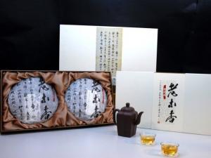 素雅普洱茶饼包装图
